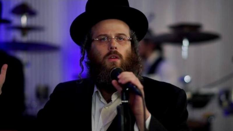 Amar Rabbi Elazar