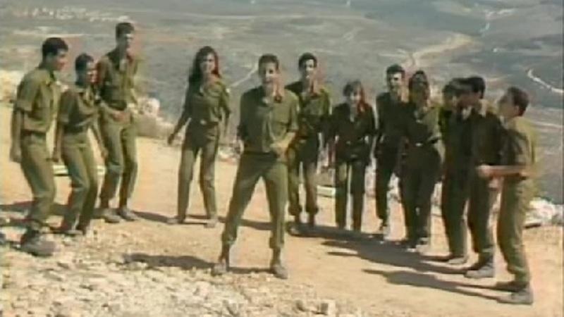 La banda del Nahal - La canción de la jerga