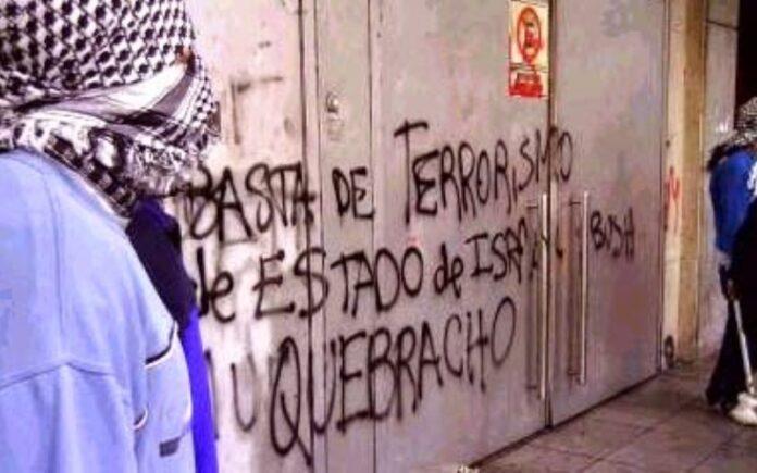 ¡Yo acuso!... Mensaje desde la izquierda israelí