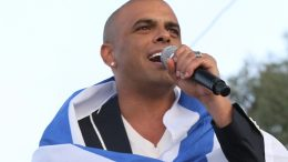 Israel - Eyal Golan