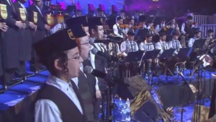 Kinesher - Isaac Honig & Malchus Choir