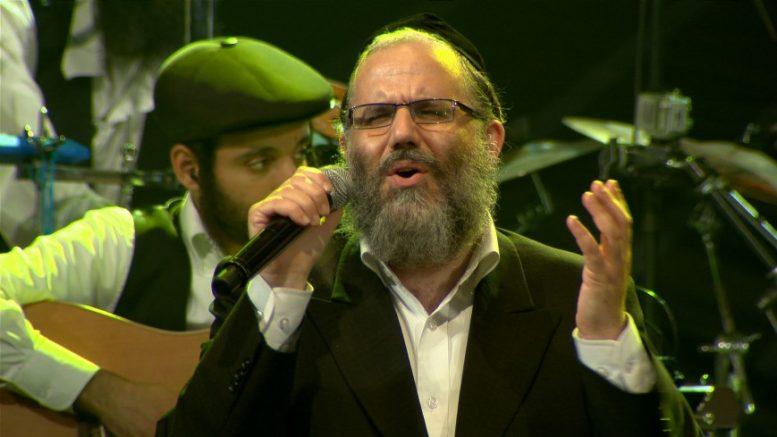 Melech Hamoshiach