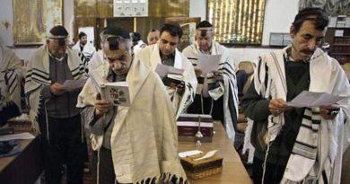 comunidad judía de Irán