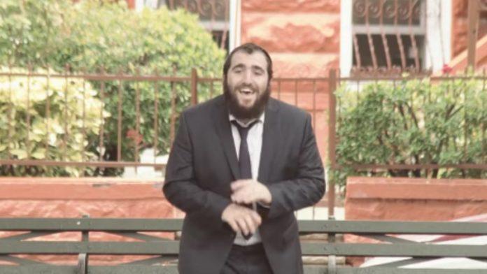 Lo Yemalet - Boruch Sholom