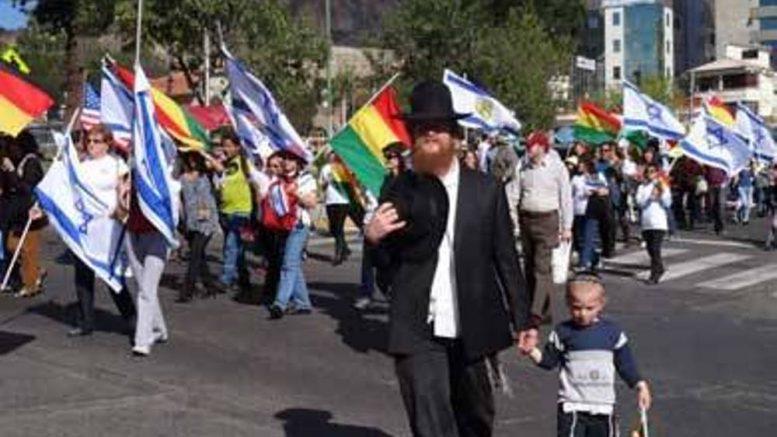 judíos en Bolivia