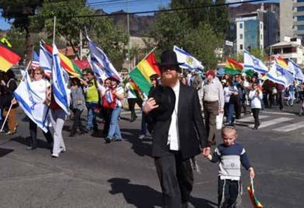 Los judíos en Bolivia