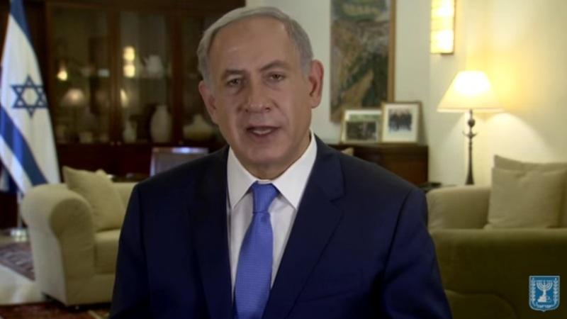Unidos con Israel