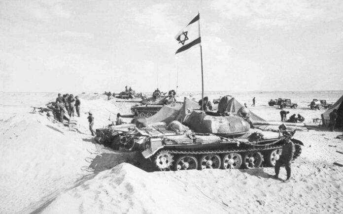 Hoy en la historia judía comienza la Guerra de Yom Kipur