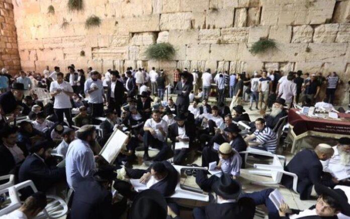 La UNESCO votará si el Muro de los Lamentos formará parte de la Mezquita Al Aksa