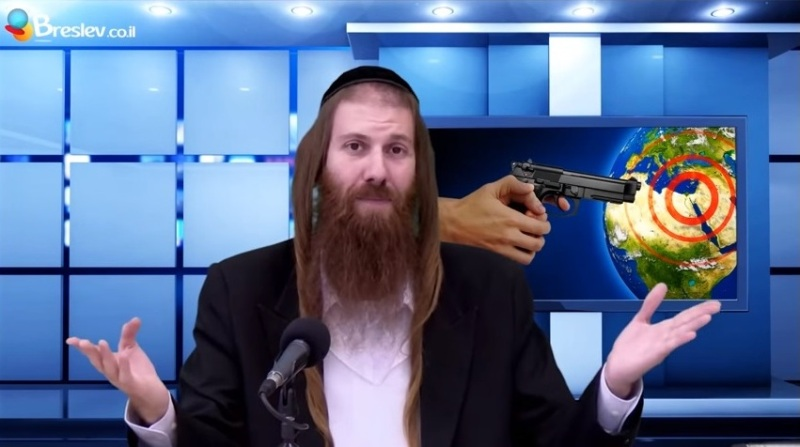 La verdad sobre Israel - Rab Yonatán D. Galed 1