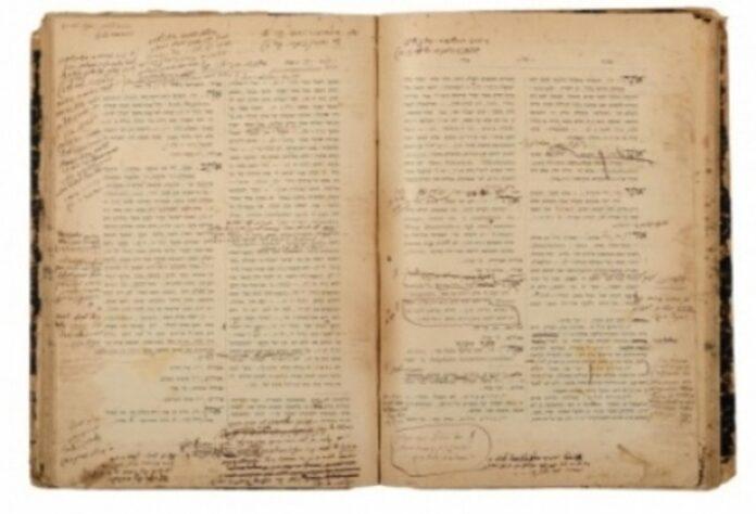 Se subastará un volumen único del primer diccionario en hebreo