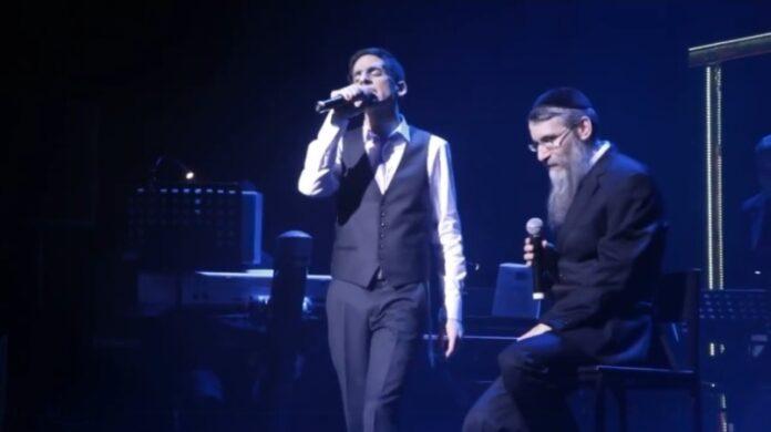 Ale Katan Sheli - Avraham Fried & David Simcha