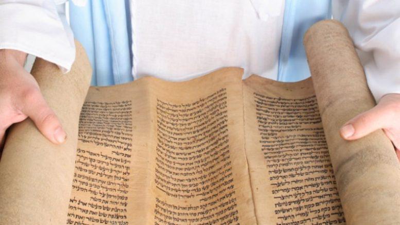 aprender hebreo