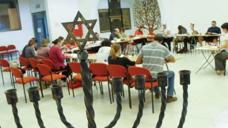 conversión al judaísmo