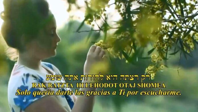 Bayom Hazeh - Lago Bohbot