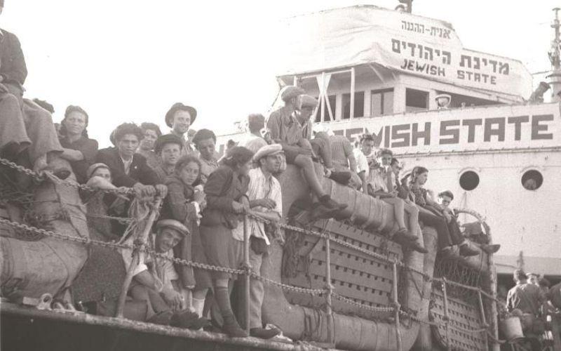 al Holocausto