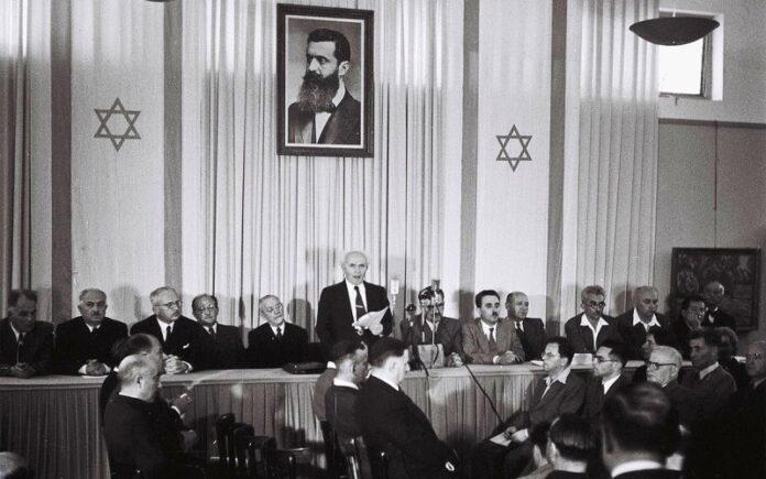 Israel El Nacimiento de una Nación
