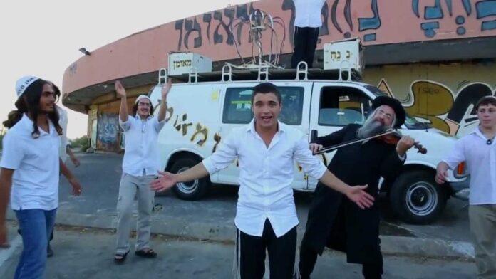 Rabi Nachman - Itzik Dadya