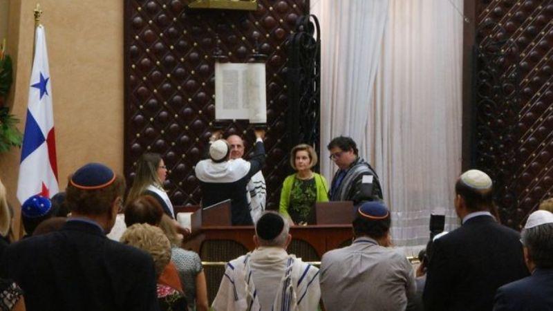 comunidad judía de Panamá