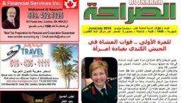 Un diario en árabe culpa a los judíos por el Holocausto
