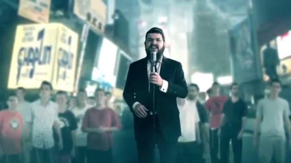 Yesh Tikvah - Benny Friedman