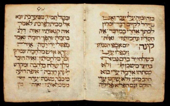 Restauración de un libro de oraciones sefardí