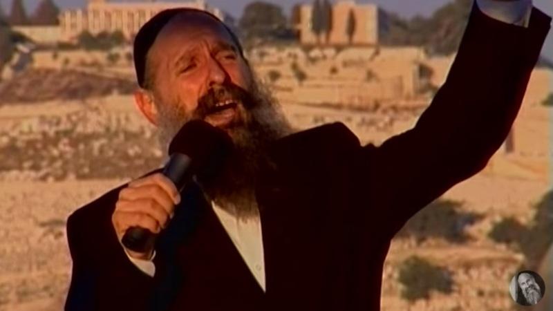 Moriah - Mordechai Ben David