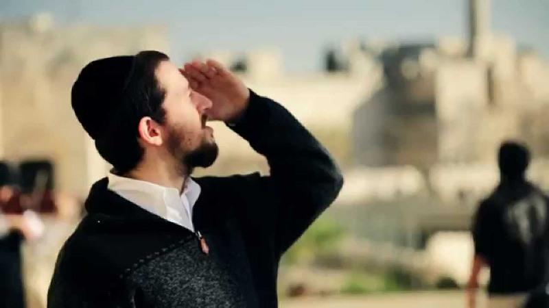 Shema Israel - Shloime Gertner
