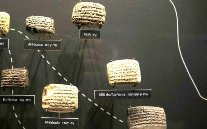 Tesoros de 3.000 años de antigüedad que datan de la época del Rey David