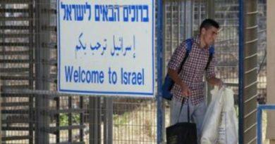 Una familia judía escapó de Siria y llegó a salvo a Israel 1
