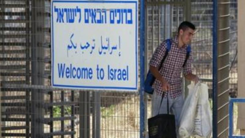 Una familia judía escapó de Siria y llegó a salvo a Israel