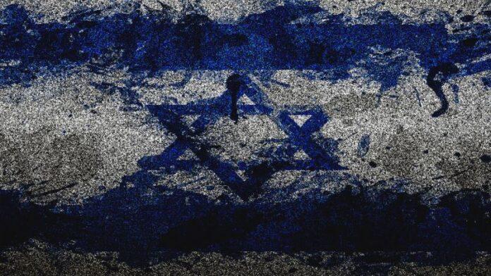 ¡Perdón, Israel!