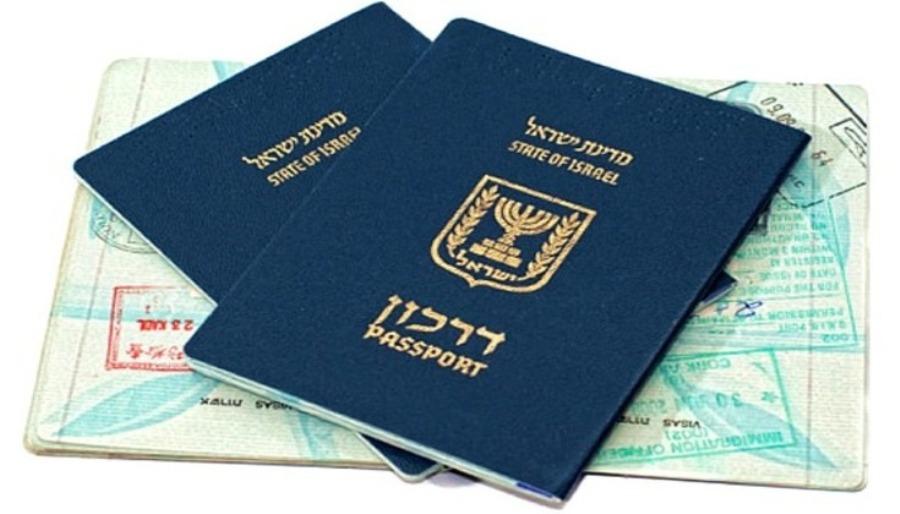 Cómo obtener la ciudadanía Israelí