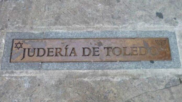 Comienza este domingo la Semana Sefardí de Toledo con un montón de actividades