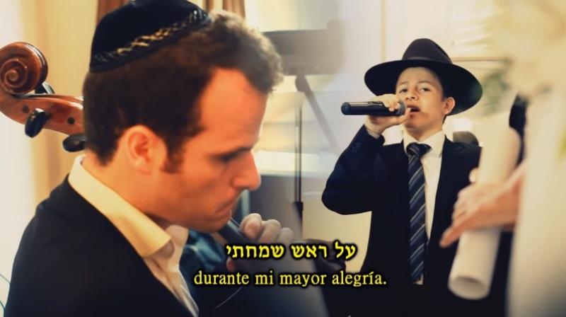Ej Nashir - Gaby Duek