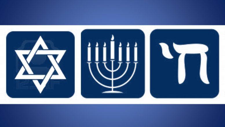Los s mbolos jud os y su significado - Simbolos y su significado ...