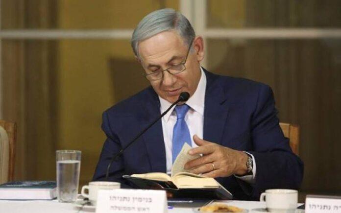 Netanyahu La Biblia es la roca de nuestra existencia