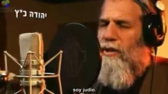 Ani Yehudi - Soy Judío
