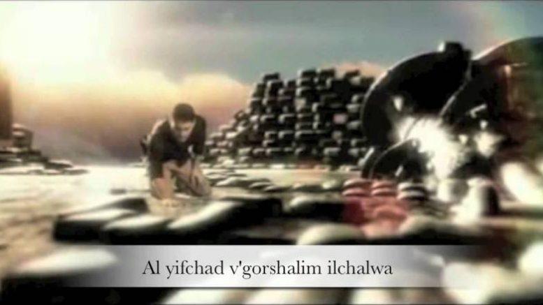 Al Naarot Bavel