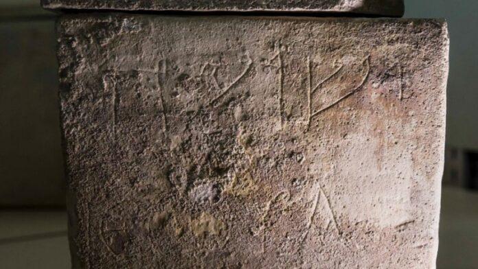 Hallan pistas sobre la vida y muerte de Jesús en Israel