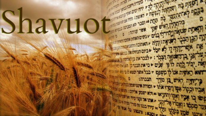 ¿Qué es Shavuot?