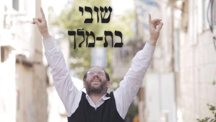 Hasta que encuentre un lugar - Aharon Razel