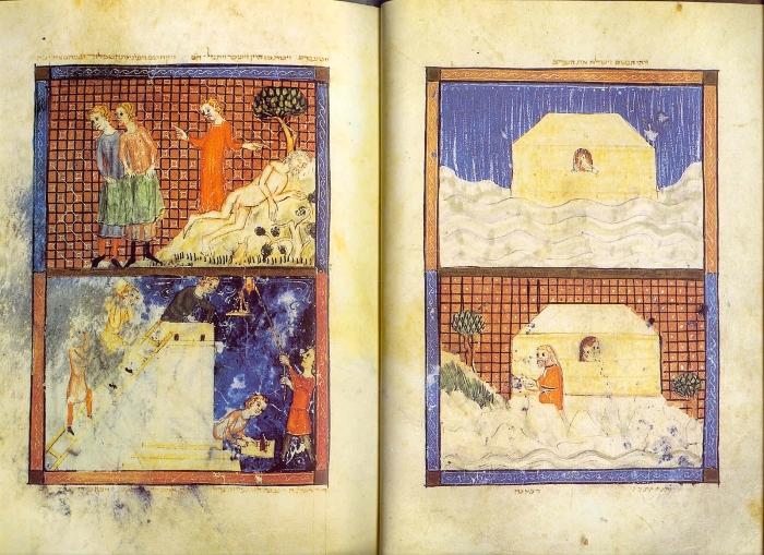 El tesoro de los sefardíes que abandonaron España