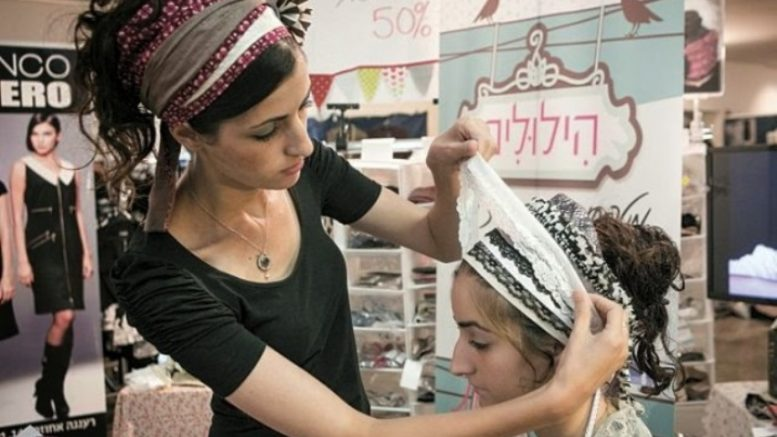 Otras áreas para conocer chicas en Israel