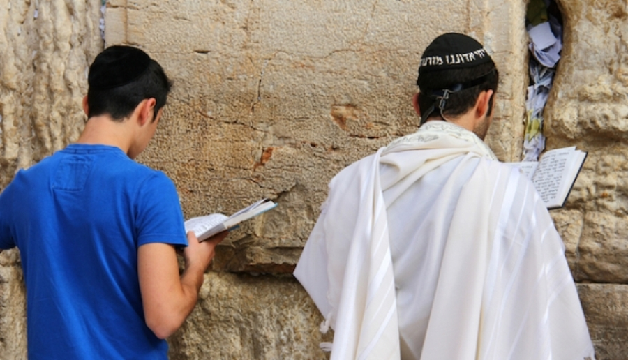 ¿Quién es judío?