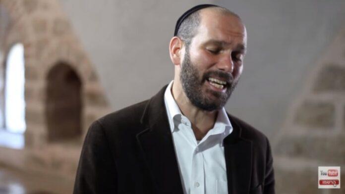 Katonti - Yonatan Razel