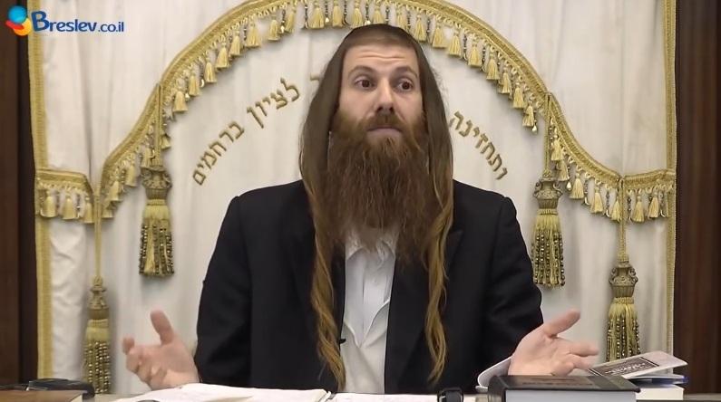 Judío o No-Judío