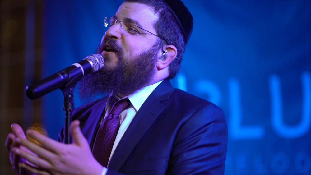 Libi - Benny Friedman