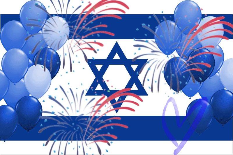Israel cumple 70 años