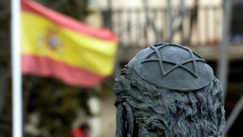 solicitar la nacionalidad española
